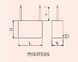 电风扇电容器外形结构图