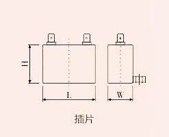 吊扇电容器外形结构图