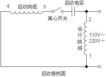 麻将机电容器接线图
