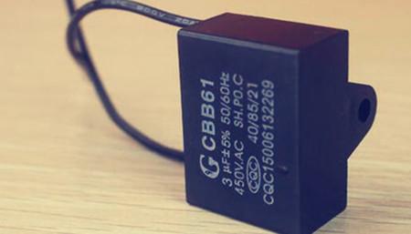 CBB61型交流电机运行启动电容器使用注意哪些?