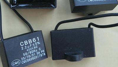 单相电机启动电容器烧坏的原因是什么?