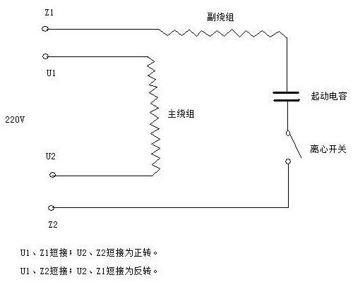 水泵电容器接线图