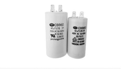 怎么提高CBB65电容器使用寿命?