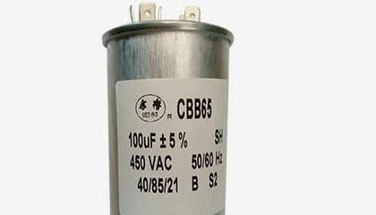 如何理解Cbb65电容器的误差范围?