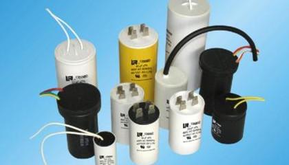 MPK电容器和CBB电容器有什么不同?