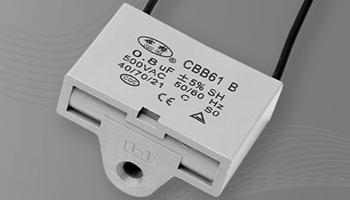 面包机低压电容器的特征、工作电压以及用途