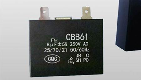 如何保障CBB61电机运行电容器的安全运行?
