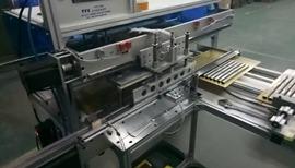自动排芯机