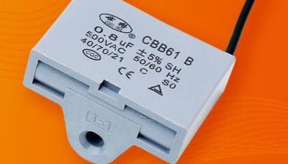 CBB61空调电容器价格会因为这几个原因产生变化