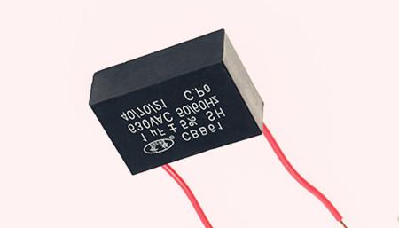 CBB60型电容器的补偿作用以及安装要求