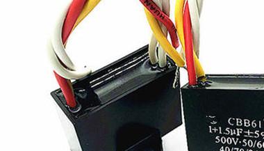 CBB65启动电容器厂家电话