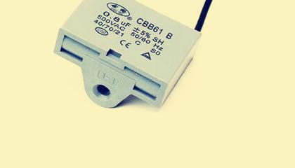 如何采购CBB61电容器?哪个厂家好?