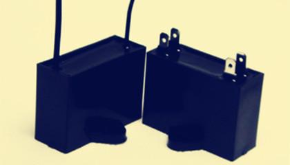 电机启动电容器分类、结构和特点