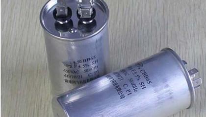 影响电机电容器寿命的因素
