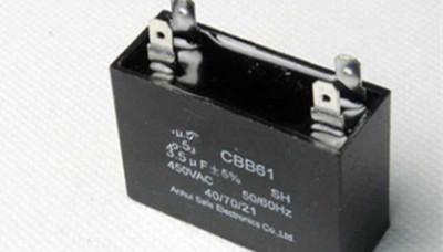 如何处理电机运行电容器运行中出现的故障?