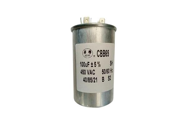 CBB65电容器(电机启动运行电容)
