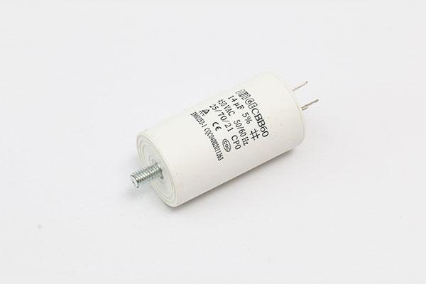 耐高温CBB60单相交流风机电机电容器公司特价销售