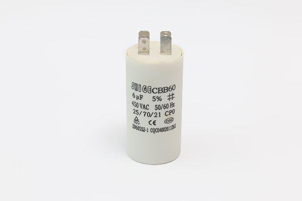 cbb60型250v单相电机启动运行电容器可定制批发